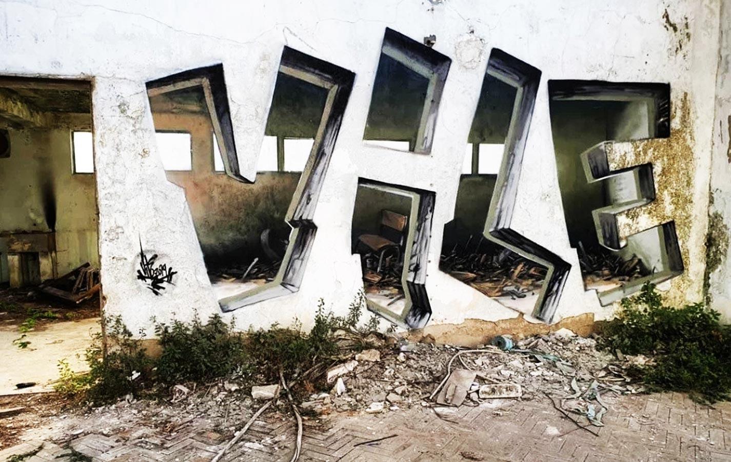 Vile graffiti: La ilusión de la óptica